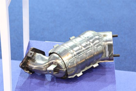 catalytic converter for a automobile